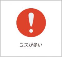 (タイトル無し)